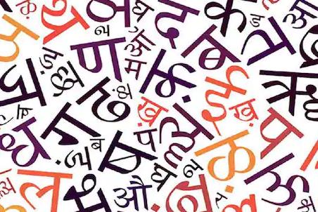 हिंदी में पहला ब्लॉग