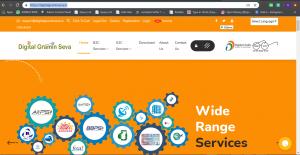 डिजीटल ग्रामीण सेवा की अधिकारिक वेबसाइट